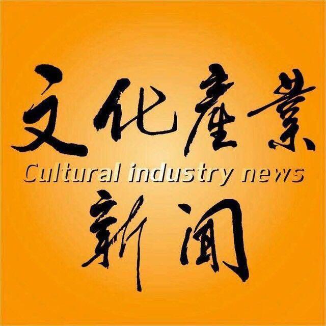9.3新闻:霉霉提裙当伴娘_王俊凯现身北电报到
