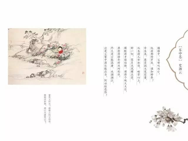 白落梅品红楼:如花美眷,抵不过似水流年