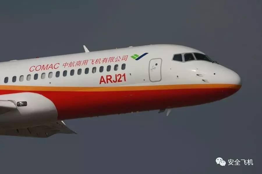伟大的中国航空业并不只一次向客机领域发起挑战,运-10是第一次尝试