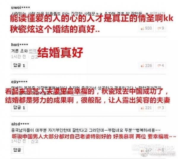 于晓光为何签约韩国在韩国火了,韩国人怎么评价于晓光在韩国人气