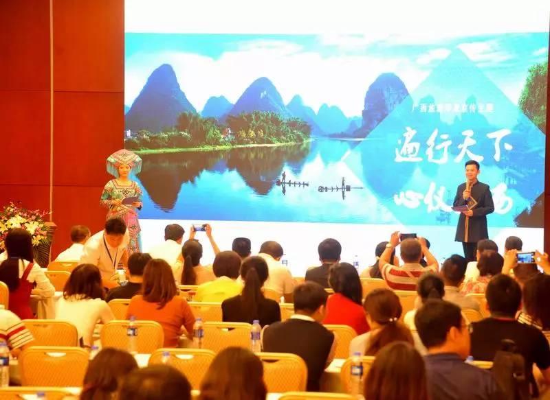 头条丨广西在京津举行旅游推介会,并与美团集团就深入合作进行洽谈