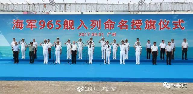 航空母舰--中国又亮相一款水面巨兽!超级奶妈就位,西方直呼发展太快!