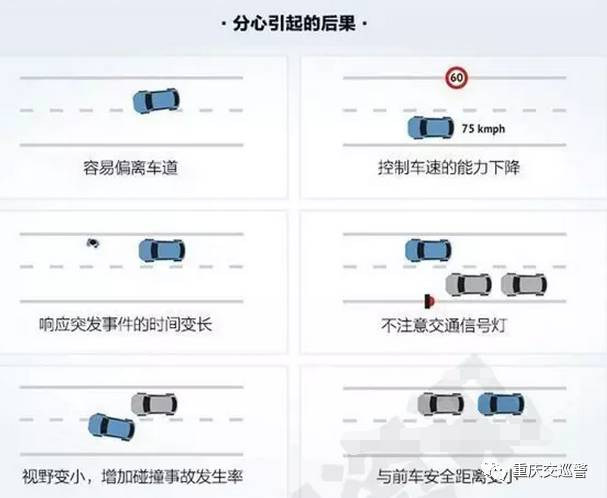 【谈车论驾】车子翻转90度后立在路中央,造成的原因你可能也做过!