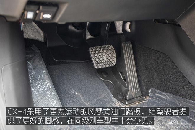 实拍2018款马自达CX-4