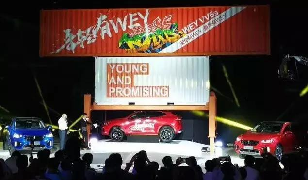 "WEY第二款车VV5s上市会上亮出了""王炸""的大牌"