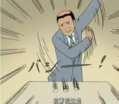 华晨宇助阵薛之谦演唱会 - 点击图片进入下一页
