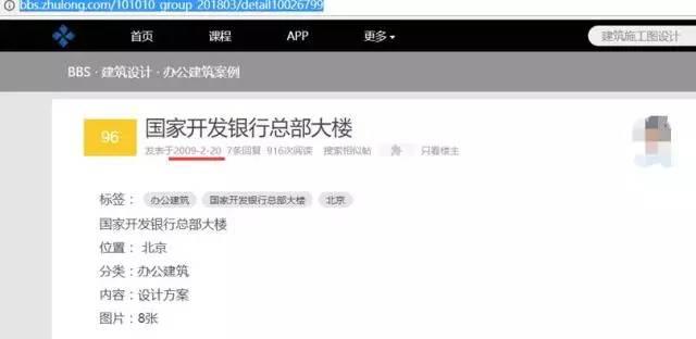 """网友惊:中国建了一块""""金砖""""来代表代表""""金砖""""?"""