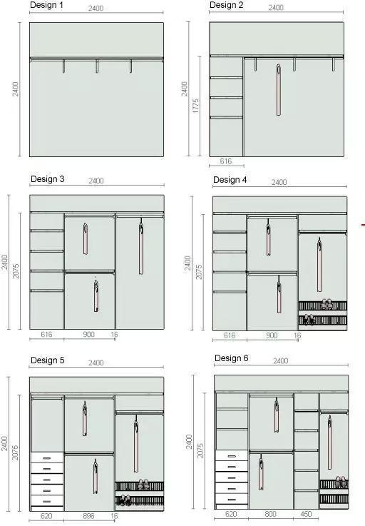 衣柜结构内部的细节图