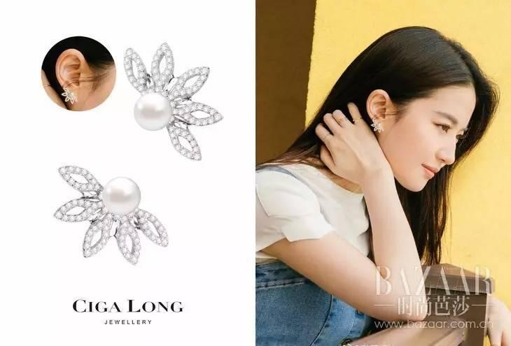刘亦菲佩戴的Ciga Long珍珠钻石耳环,精致的花瓣装饰在耳畔,呈现出与她气质相符的迷人魅力。