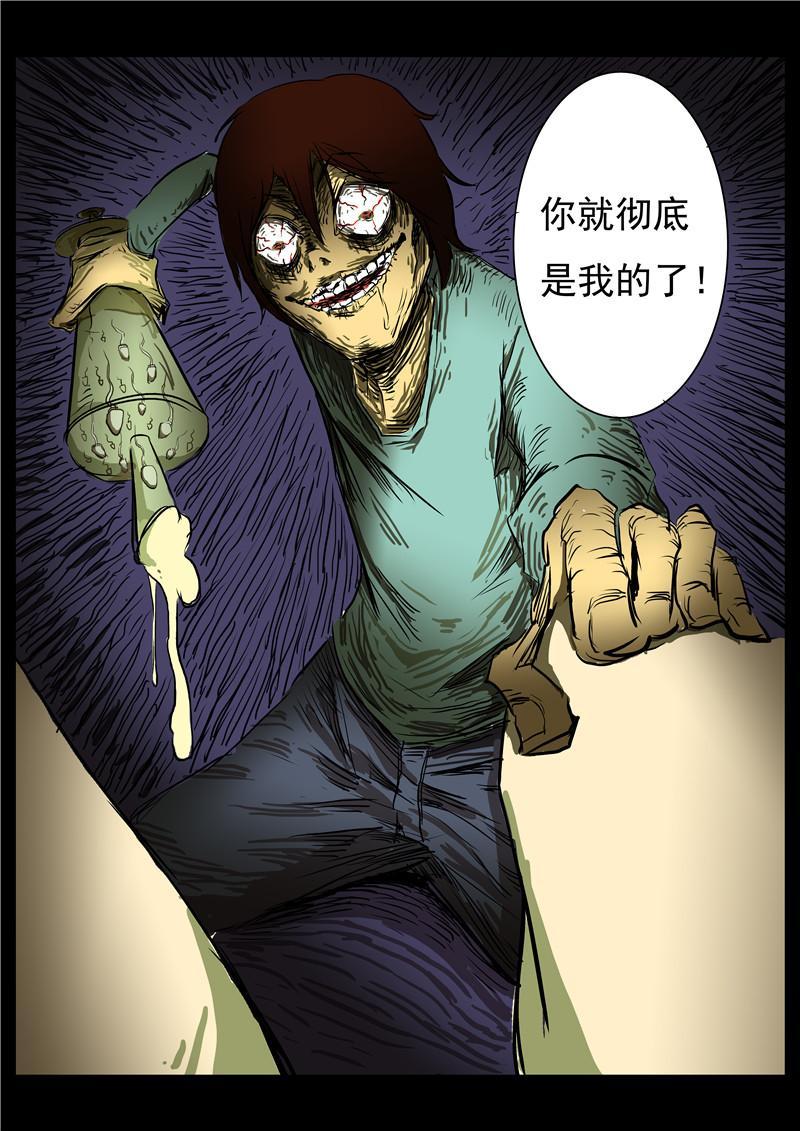 世界人性《自来水之污》之繁殖者,手感上最后漫画免费漫画图片