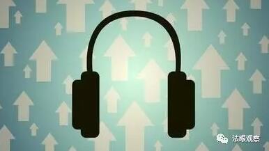 音乐资讯_音乐版权已经走向开放的时代!_凤凰资讯