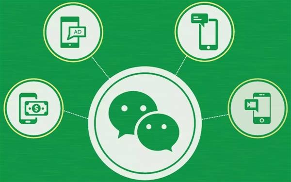 微信赚钱新招:小程序内测竞价广告