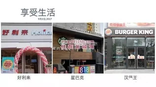 【好消歇】府西街开启首座商圈华宇糊口广场造福周边市民!