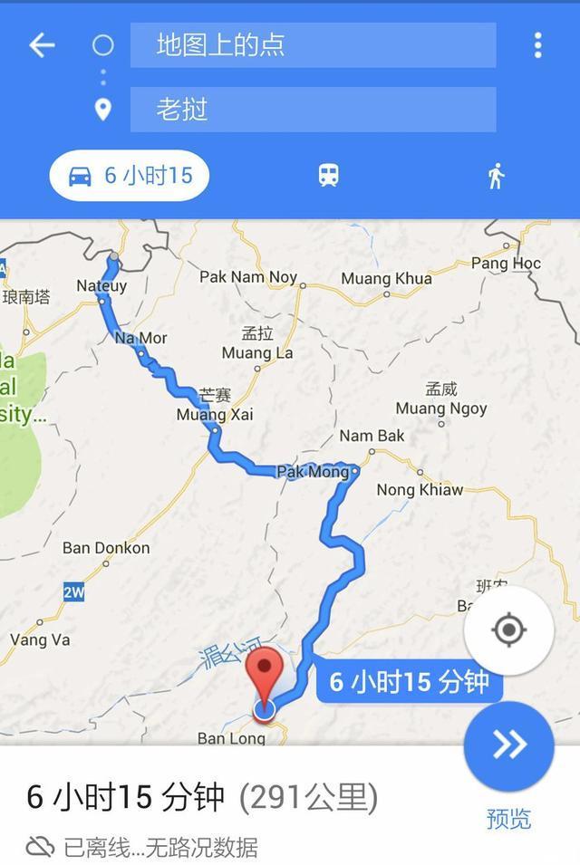 自驾发现进老挝 如何避免被坑被宰被拒出境?