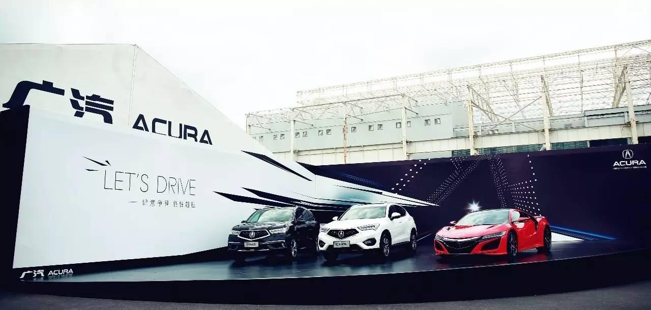 """如""""机械师""""一样精确,我说的是Acura的操控丨关"""