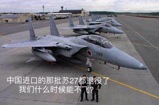 2015年中国飞机事故
