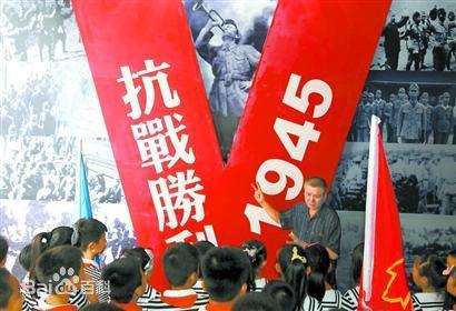 抗日战争胜利72年了,铭记历史砥砺前行。