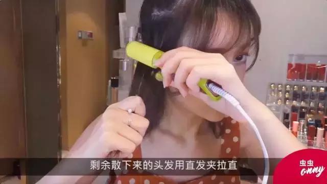 发型不对可以有多丑?这2款超简单的变美发型必须学~
