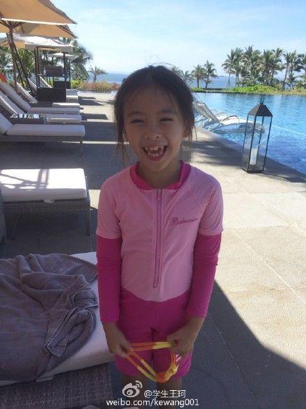 刘涛9岁女儿近照曝光 小姑娘掉牙后长这样(图)