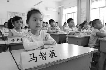 济宁:用上新讲义,孩子发展更全面(责编保举:初中数学zsjyx.com)