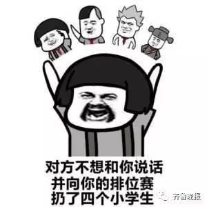 """女童被家长起名""""王者荣耀""""成功上户口,官方回应:无权干涉"""