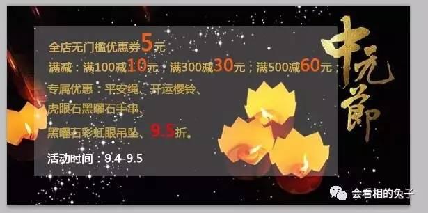 【兔子播报】NO.364,黄梦莹的面相如何??兔兔突破4万粉丝?