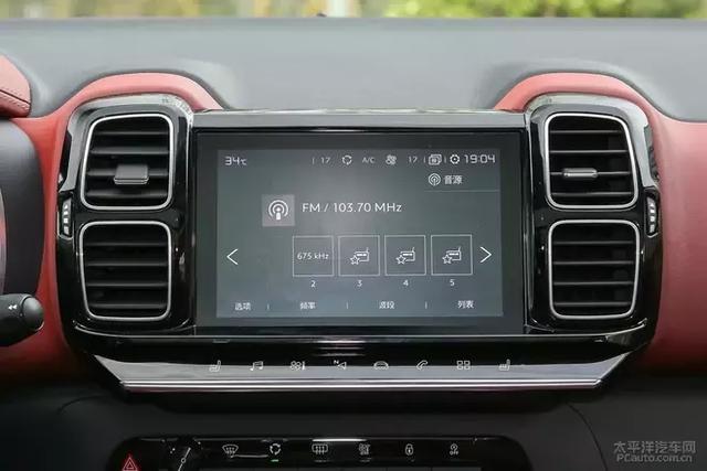 9月除了有iPhone8,还有这些新车向你(钱包)招手哟!