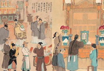 """中国年节那些美丽诗词之""""中元节""""图片"""
