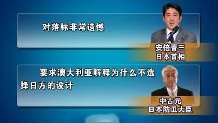 航空母舰--韩国哭了:百亿订单被中国抢走,中国:太强也是错?