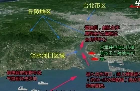 """核武器--台湾公布2017""""大陆军力报告书"""",葫芦里卖的什么药?"""