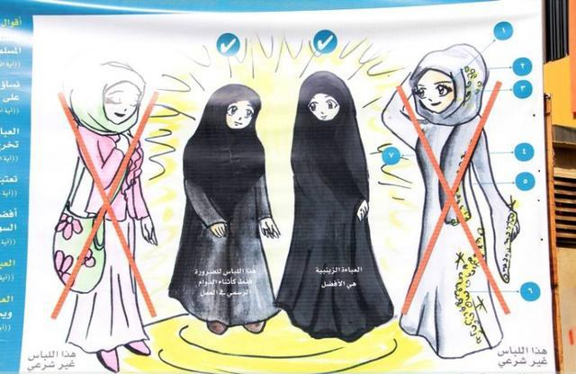 这个中东小国用一幅街头广告画告诉女人如何正确穿衣
