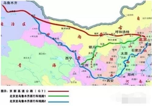 全世界最美,中国g7高速公路全线开通,完爆美国66号公路!