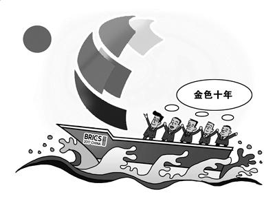 金砖峰会矢量logo
