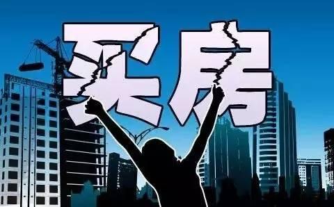 刚签下意向合同,房子变学区房!杭州房东使了一招