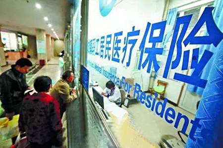 青岛26种特药纳入基本医疗保险 定点医院取药