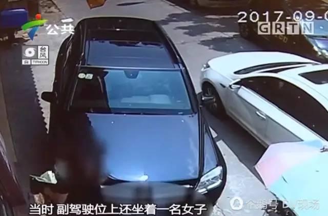警方通报:一脚油门将妻子碾死的丈夫已自首