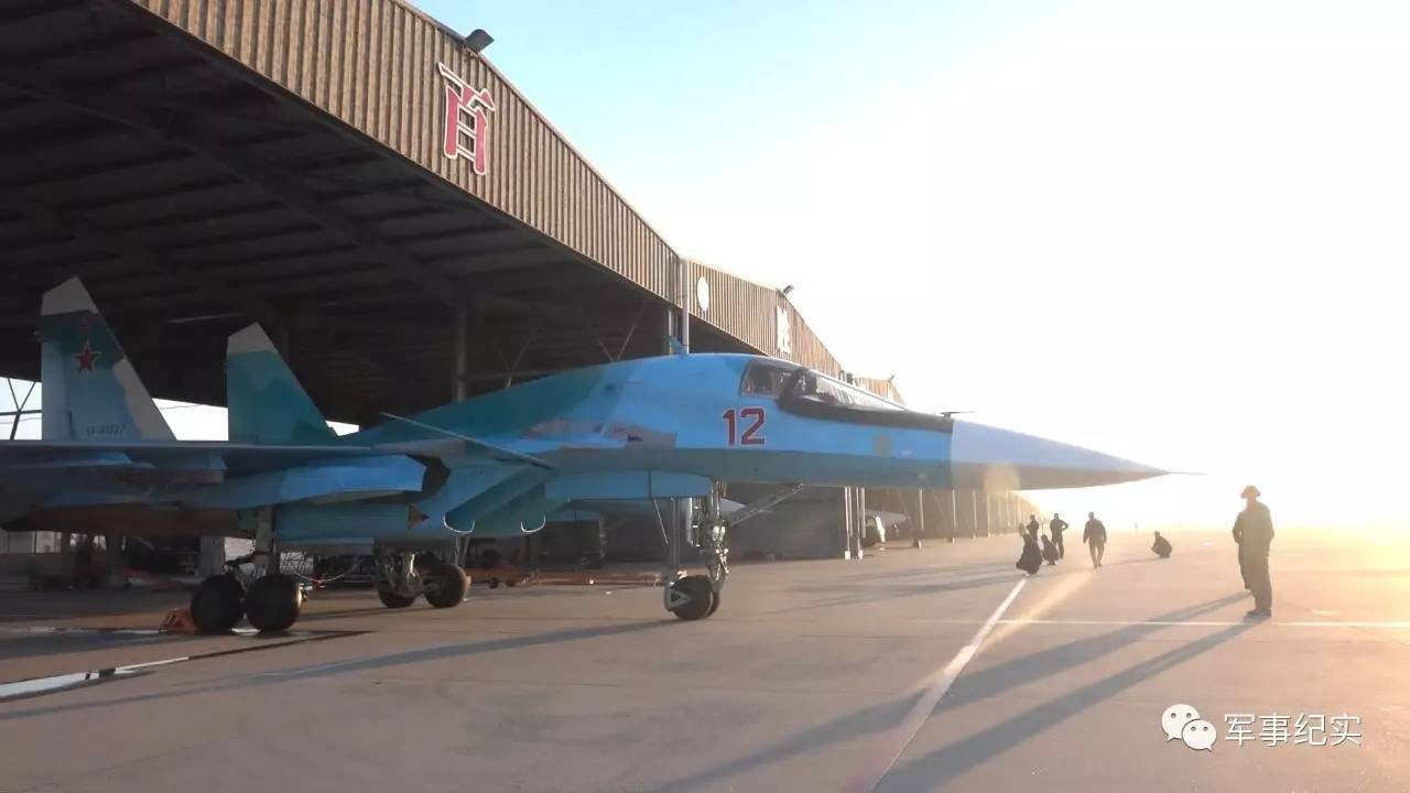 战斗机--【巅峰之战】揭秘中俄两国空军参与国际大赛的幕后故事