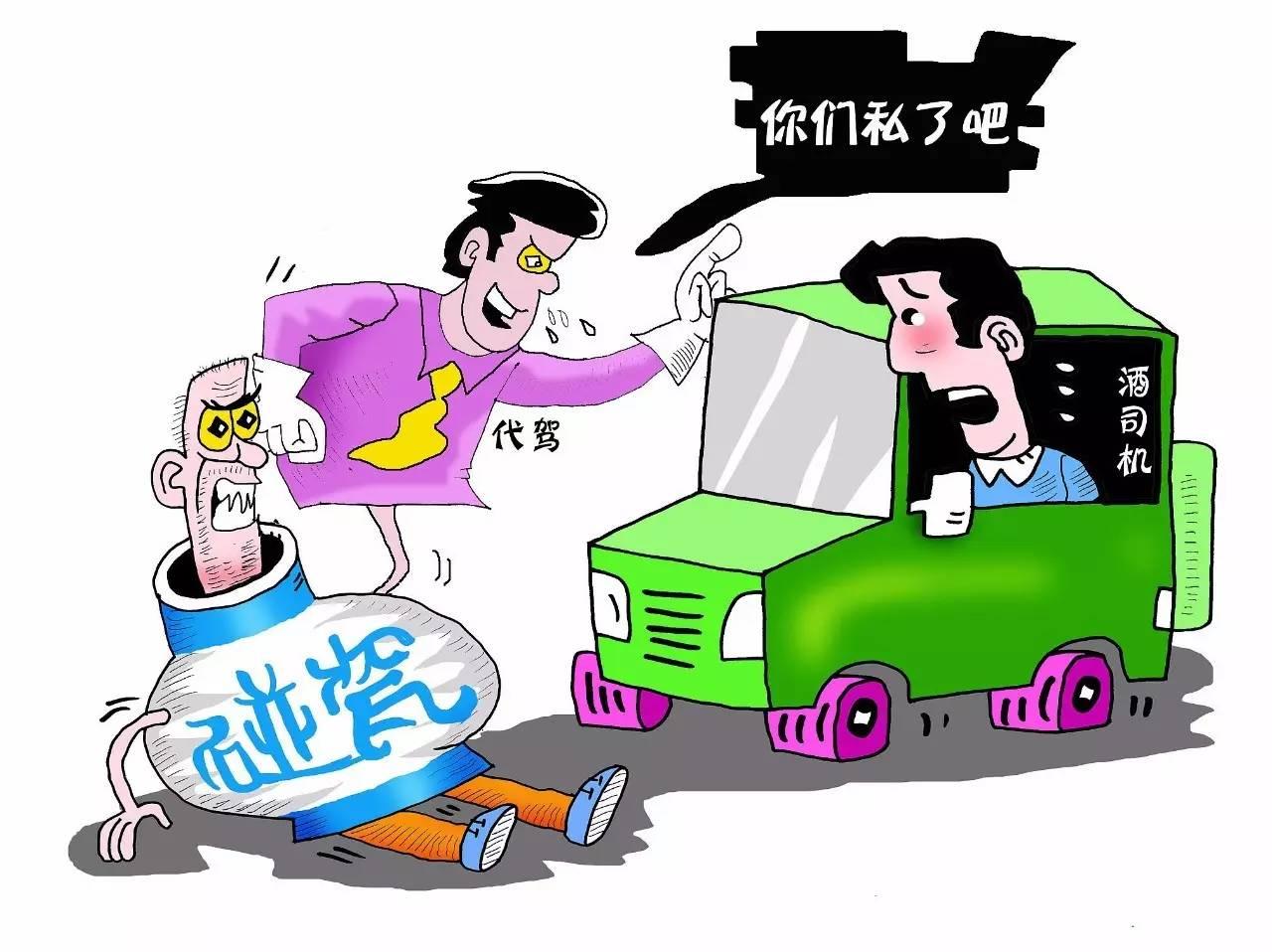 """小心丨开车被追尾还被索赔5万?""""碰瓷""""又有新花样,命中率100%!"""