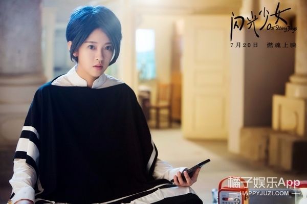 《结爱·千岁大人的初恋》根据小说《结爱·异客逢欢》改编,作者