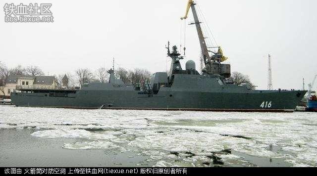 战斗机--越南护卫舰竟到中国家门口: 中国这样做
