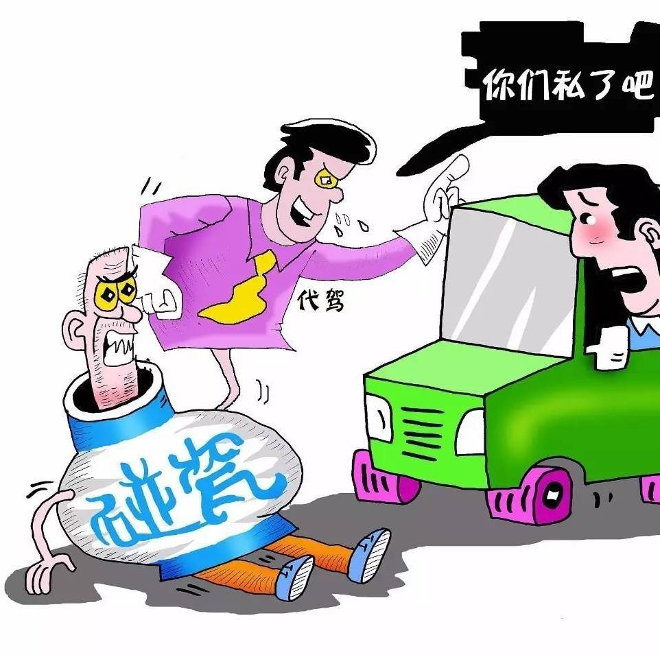 动漫 卡通 漫画 设计 矢量 矢量图 素材 头像 962_958