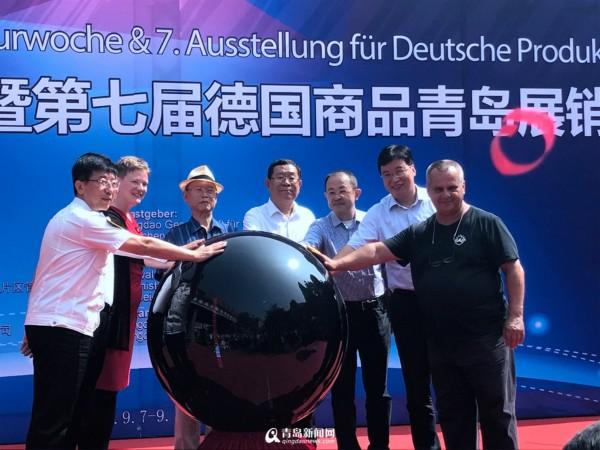 德国文化周在青开幕 格林童话节首次引入中国