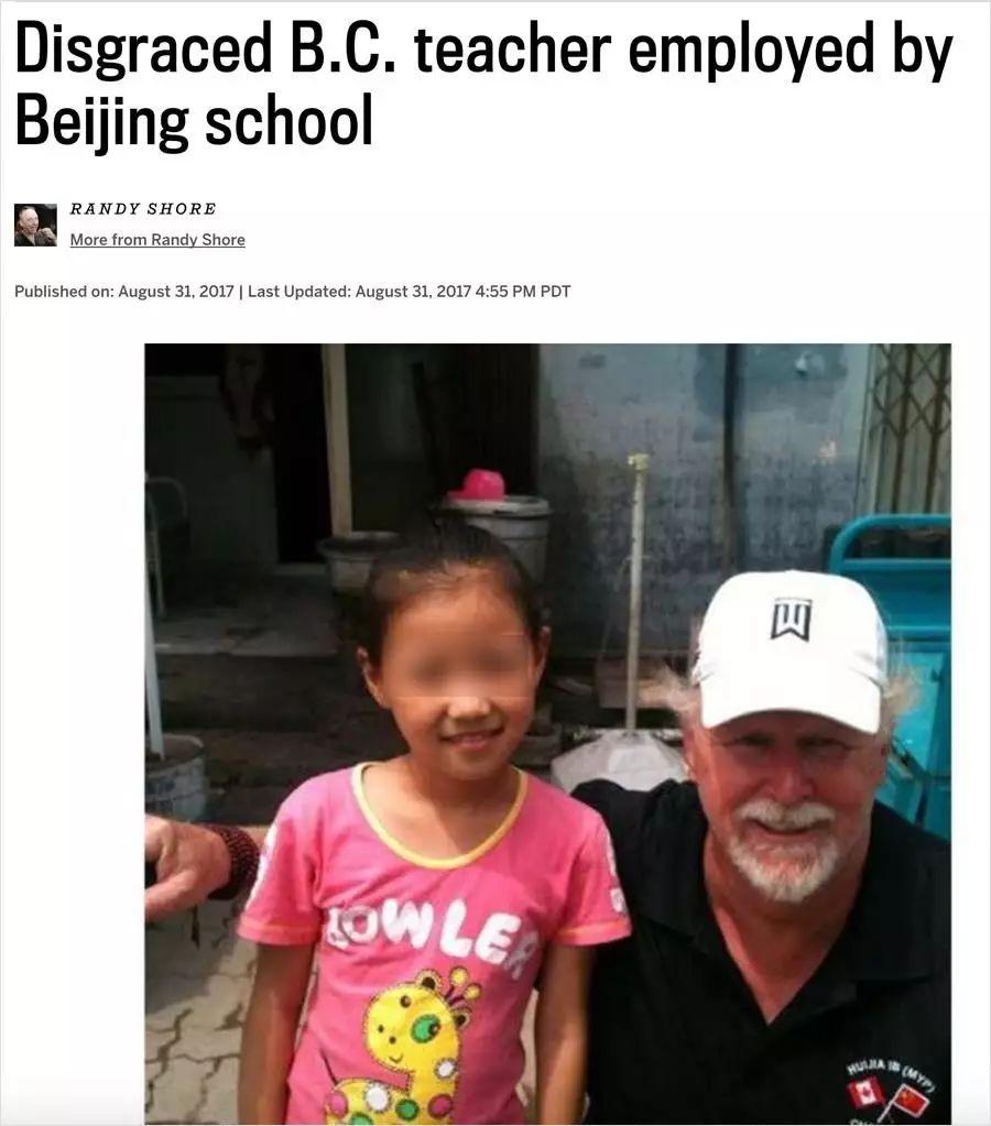 天知道有多少洋垃圾跑到了中国