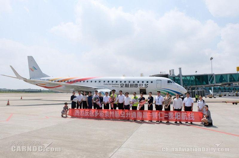 铜仁到重庆飞机