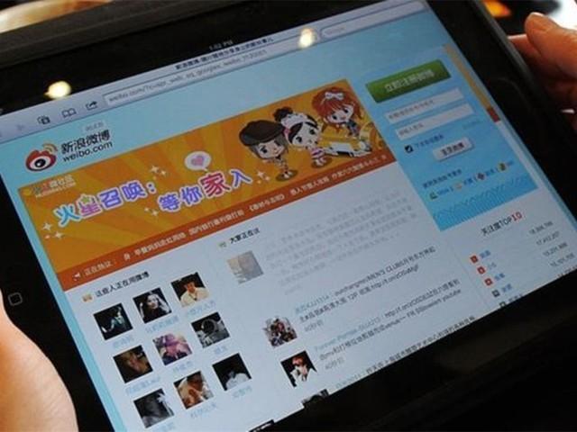 9月15日新浪微博实名制