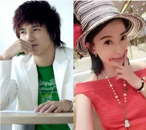 Joker xue married