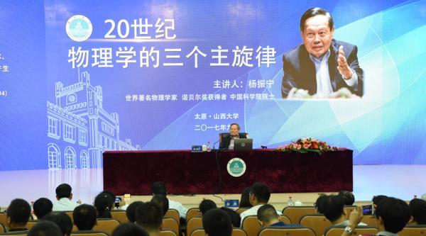 杨振宁携夫人访山西大学 山西副省长接见 (组图)