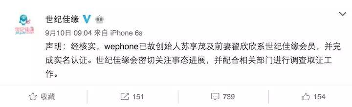 46岁杨钰莹真空上阵  - 点击图片进入下一页
