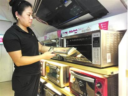 中秋将至烘焙家电受宠 电商烤箱月销量破2万