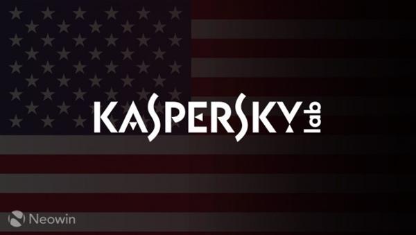 美国全力封杀全球第一杀软:卡巴斯基彻底没戏